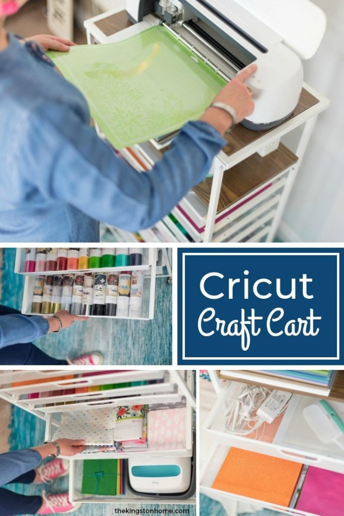 Cricut Craft Cart from Origami - The Kingston Home